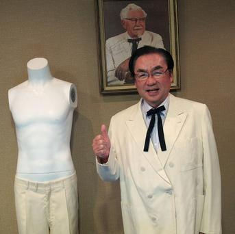 Masao 'Charlie' Watanabe, president and chief executive of Kentucky Fried Chicken Japan (AP/Angela K Brown)
