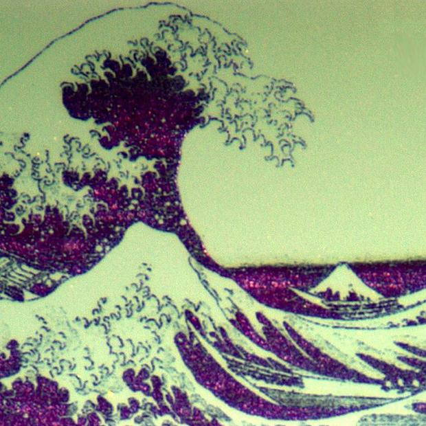 The image of a wave is smaller than the width of a human hair