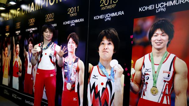 Japan's Kohei Uchimura ran up a huge phone bill playing Pokemon Go (AP)