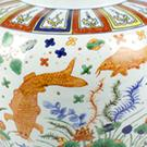 A Chinese vase sold at a Birmingham auction