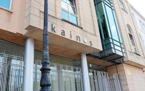Kainos' headquarters at Lower Crescent in south Belfast