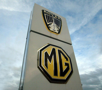 Deloitte's £14m fine relating to dealings with MG Rover has been reduced to £3m after an appeal