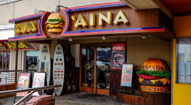 US burger joint Kua 'Aina is coming toVictoria Square in Belfast