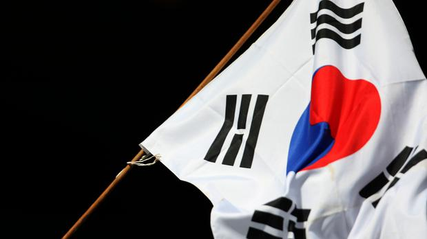 The move aims to draw interest from South Korean companies