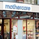 Mothercare in Belfast closed last year.