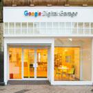 The new Google Digital Garage at Arthur Street in Belfast city centre