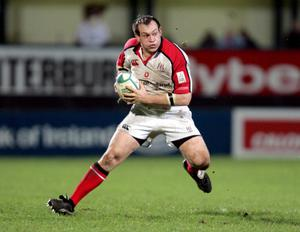 During his playing days for Ulster