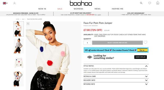 Online retailer Boohoo hailed 'record' trading over the Black Friday weekend (Boohoo/PA)