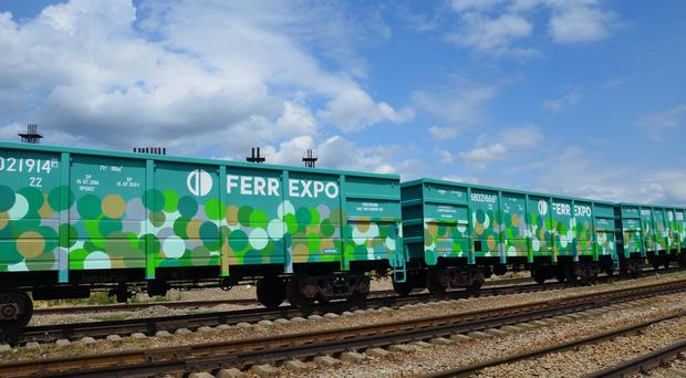 Mining giant Ferrexpo has said payments to a Ukrainian charity could have been misappropriated, but, evidence is still lacking (Ferrexpo/PA)