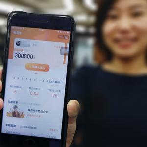 Nine in ten Chinese urbanites use Alipay or WeChat (Ant Financial/PA)