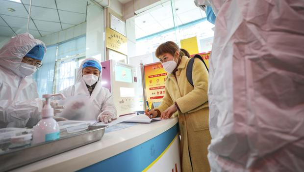 Investors are worried about the impact of the coronavirus outbreak (Chinatopix/AP)