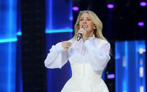 Ellie Goulding said she used to be painfully shy (Isabel Infantes/PA)