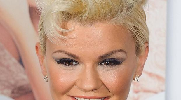 Kerry Katona has been dropped as the face of a payday lending company