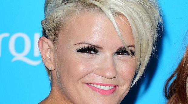 Kerry Katona wants Iceland to cater for her wedding