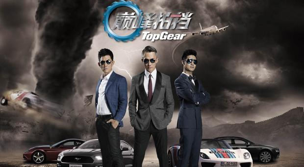 Top Gear China has proved to be massively popular (BBC/PA Wire)