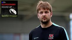 Iain Henderson was confirmed as Ulster's new captain over the summer and is in the thick of Ireland's World Cup preparations.