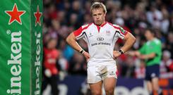 Ulster Rugby's Luke Marshall is eyeing a regular Ireland call