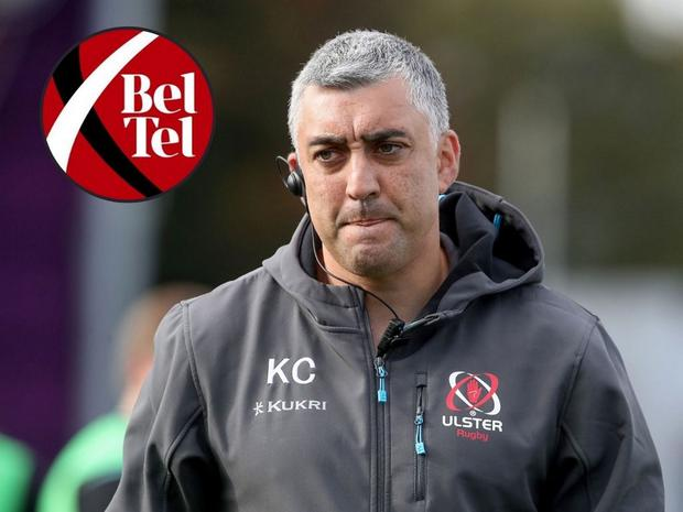 Kieran Campbell will leave his post as Ulster Academy manager this summer.