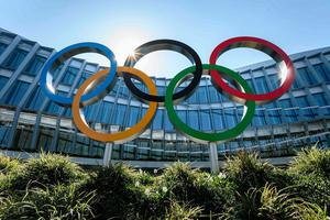 The Olympic Games will not take place in 2020.