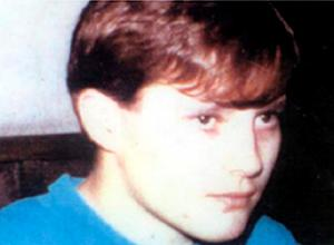 Undated handout photo issued by the Hillsborough Inquests of Carl David Lewis , one of the 96 victims of the Hillsborough disaster. PRESS ASSOCIATION Photo. Issue date: Tuesday April 26, 2016. The tragedy unfolded on April 15 1989 during Liverpool's FA Cup tie against Nottingham Forest as thousands of fans were crushed on Sheffield Wednesday's Leppings Lane terrace.  Photo credit should read: Hillsborough Inquests/PA Wire  NOTE TO EDITORS: This handout photo may only be used in for editorial reporting purposes for the contemporaneous illustration of events, things or the people in the image or facts mentioned in the caption. Reuse of the picture may require further permission from the copyright holder.