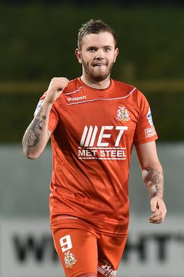 On the move: Darren Murray has asked to leave Portadown