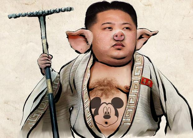 Image posted by Anonymous on North Korea's hacked Flickr account in 2013