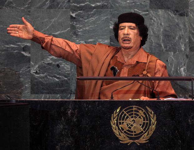 The inquiry is expected to be announced formally on Friday. Above: Former Libyan leader Col. Moammar Gadhafi delivers an address to the United Nations General Assembly at U.N. headquarters September 23, 2009 in New York City. (Photo by Mario Tama/Getty Images)