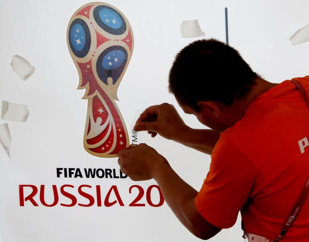 Preliminary draw for the 2018 World Cup in Russia takes place on Saturday July 25 (AP Photo/Dmitry Lovetsky)
