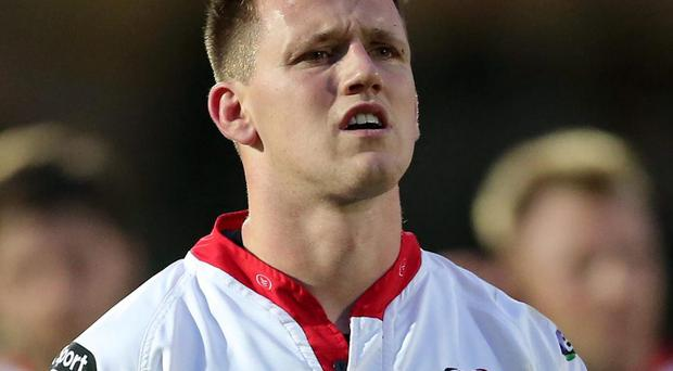 Poor show: Craig Gilroy was disappointed with Ulster