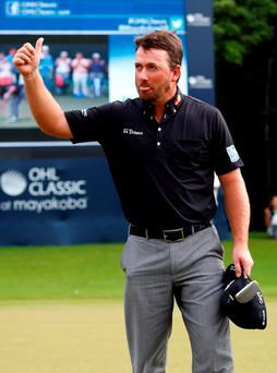 You beauty: Graeme McDowell wins the OHL Classic in Mexico