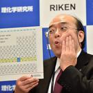 Kosuke Morita, the leader of the Riken team, poses with a board displaying the new atomic element 113 during a press conference in Wako, Saitama prefecture on December 31, 2015. AFP/Getty Images