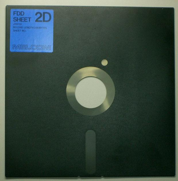 Eight-inch floppy: The US Government Accountability Office found that the defense department was still using 1970s-era computer systems. [File pic] Image: Kenpei