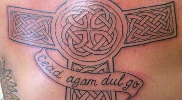 The tattoo with a very different translation