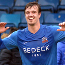 Goal ace: James Gray is enjoying life in the Irish League under Gary Hamilton at Glenavon