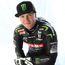 New look: Michael Laverty shows off his new leathers