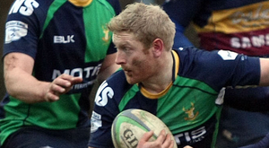 Quality: David Busby is available for Ballynahinch
