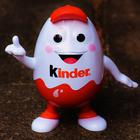 Officers found drugs inside chocolate Kinder egg (File photo/Picture posed)