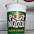 Unilever, who make Pot Noodles, blamed the collapse of sterling for their stand-off with Tesco (PA)