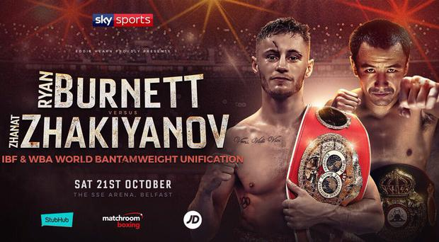 Burnett to meet Zhakiyanov in world bantamweight title unification fight