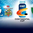Continental Cup