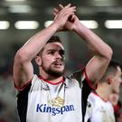 Ulster's Sean Reidy is fit to face Scarlets.
