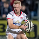 Wary: Ulster's Dave Shanahan knows that Southern Kings are a dangerous outfit