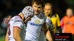 Ulster suffered defeat at Glasgow on Friday but could seal a PRO14 play-off place this weekend.