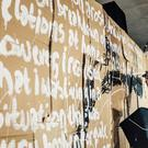 Underworld's Karl Hyde and the Manchester Street Poem artwork (Tarnish Vision/PA)