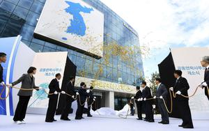 The opening ceremony for the liaison office in Kaesong (Korea Pool/Yonhap/AP)