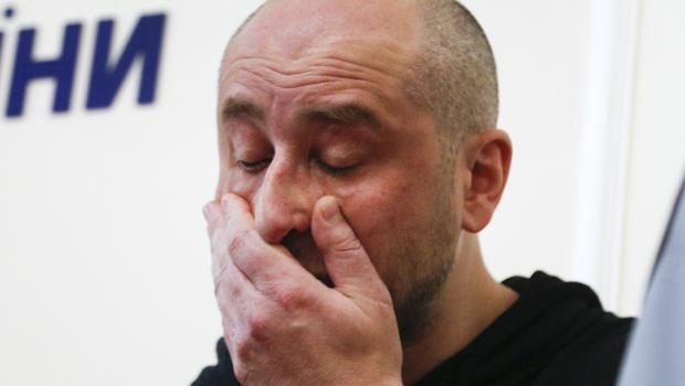 Mr Babchenko apologised to people who had mourned him (AP)