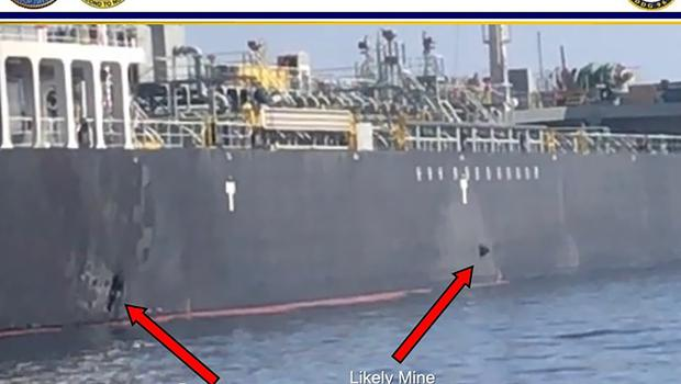 A suspected mine on the Kokuka Courageous in the Gulf of Oman (US Central Command/AP)