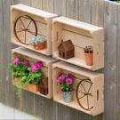 Wall mounted half crates