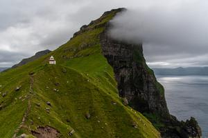 Kallurin lighthouse in Kalsoy island.