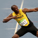 Golden career: Usain Bolt celebrates winning the men's 200m final at the Rio Olympics in Brazil last summer
